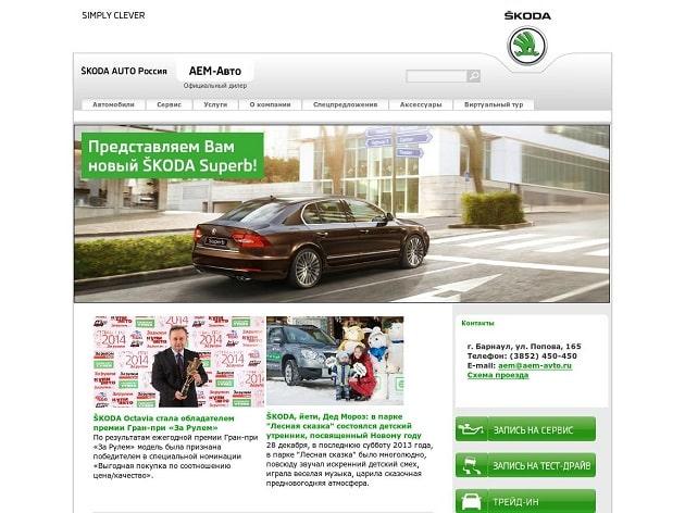 Комплексное обслуживание сайта для автосалона SKODA