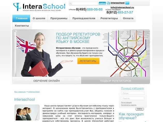 Профессиональная поддержка сайта для компании interaschool