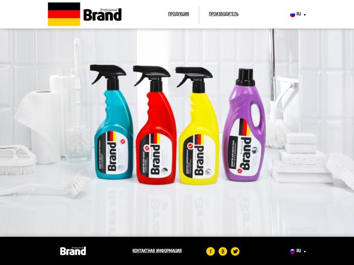 Professional Brand — Профессионально из Германии