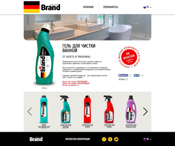 prof-brand-item