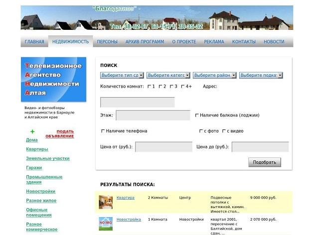 Агентство ТАНА не задаётся вопросом сколько стоит создать сайт