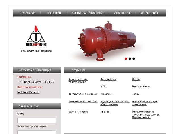 Создание и разработка сайта для фирмы Теплоэнерготрейд