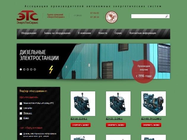 Создан сайта на joomla CMS