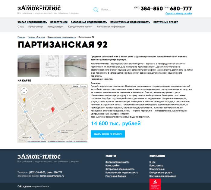 zamokplus-item